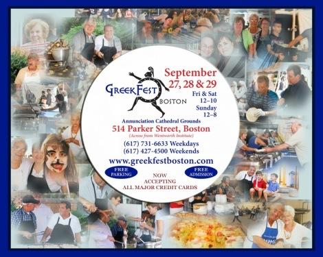 greek-festival-boston